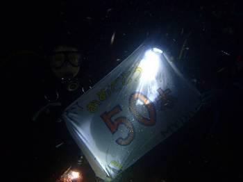 Kさん50本.jpg